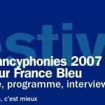 France Bleu Sud Lorraine 2007 Nancyphonie
